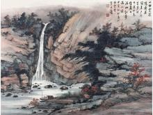Junbi landscape