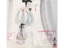 Lin maid