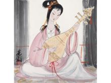 Lin Pipa