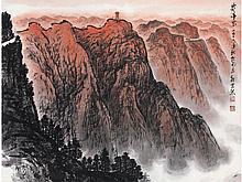 Wei Zixi landscape