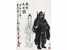 Zhong Kui Li Keran