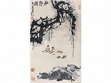 Intriguing Qiu Li Keran
