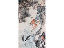 HU Zhen Ma Wanli bird