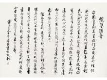 Tan Yi Essay