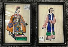 A group of thirty three Chinese small rice paper paintings , 19th century, each painted with a single figure, (a.f), largest 11.5cm. by 10cm., all framed and glazed.