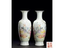 "Pastel People bottles pair of ""Hongxian years' models (one small punch)"