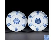 "Blue grass grain dish quan pair of ""Qing Qianlong system"" section"