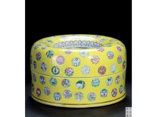 "Yellow flowers in pastel ball cap box ""Qing dynasty system"" section"