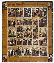 Russian icon in tempera on panel. 19th century work.   53 x 45  Dut