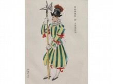 Yves BRAYER 1907-1990  Homme d'armes  Lithographie  32 x 23