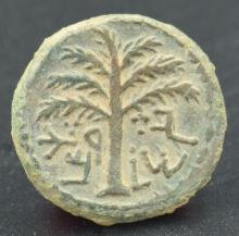 Antiquities and Numismatics from the Holy Land and Beyond