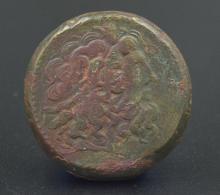 A bronze drachm of Ptolemy IV