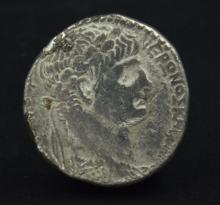 A Roman provincial tetradrachm of Nero