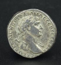 A Roman provincial tridrachm of Trajan