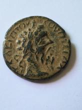 A roman provincial bronze coin of Marcus Aurelius