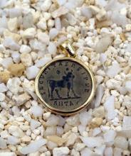 A Roman bronze coin of Julian II (The Philosopher) in 18K gold pendant