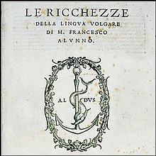 [Italian Language] Alunno, Ricchezze della Lingua, 1543