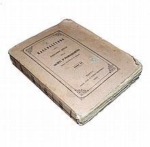 [Reign of Italy, Institutions] Almanacs, 1862-4, 2 vols