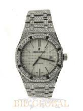 Audemars Piguet Royal Oak Diamond Watch. Appraisal Value: $84,800