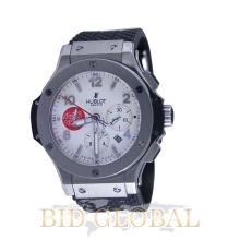 Hublot Big Bang ASF-SFV Limited Edition Stainless Steel. Appraisal Value: $37,600