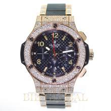 Ceramic 12.75ct Hublot Big Bang Evolution Rose Gold and Ceramic with Diamonds. Appraisal Value: $61,000