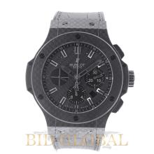 Men's Hublot Big Bang 44MM Aerobang Carbon . Appraisal Value: $51,200