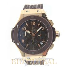 Unisex Hublot Big Bang 41MM Cappuccino . Appraisal Value: $63,200