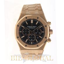 Audemars Piguet Royal Oak 41MM Rose Gold Chronograph . Appraisal Value: $186,800