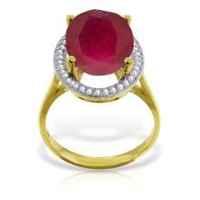 14KT Yellow Gold 7.93 ctw Ruby & Diamond Ring - REF#- W72U6- 64893
