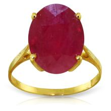 14KT Yellow Gold 7.5 ctw Ruby Ring -REF#- W48C1- 94171