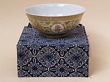 Shell with gold fund - China, Porcelain with polychrome painting, round wall to standing