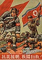 Resist US and Support Korea to Save Neighbors and