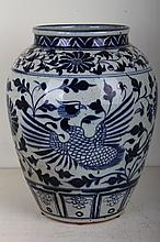 [CHINESE]A BLUE AND WHITE JAR PAINTED WITH PHOENIX AND PEONY W:9