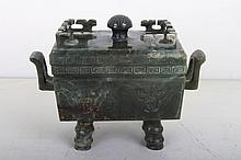 [CHINESE]A JADE CARVED DING WITH FIGURES OF TAOTIE L:7.25