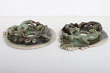 [CHINESE]A PAIR OF JADE CARVED BI WITH LIZARDS W:7.25