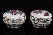 [CHINESE]A PAIR OF FAMILLE ROSE PORCELAIN BOX PAINTED WITH CHINESE CHARACTER