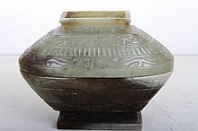 [CHINESE]A JADE CARVED BOX WITH FIGURES OF TAOTIE L:6.5
