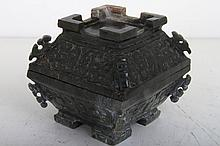 [CHINESE]A JADE CARVED BOX WITH FIGURES OF TAOTIE L:4.25