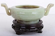[CHINESE]A JADE CARVED WATER POT WITH HANDLES   L:7