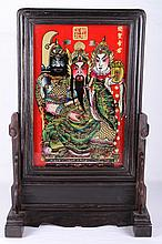 [CHINESE]A LATE 19TH CENTURY ROSE WOOD SCREEN PAINTED WITH THE FIGURE OF KWAN DI L:13