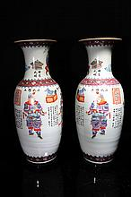 [CHINESE]A PAIR OF LATE 19TH CENTURY FAMILLE ROSE PORCELAIN VASE PAINTED WITH FIGURES W:9.5