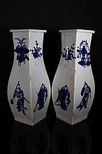 [CHINESE]A PAIR OF LATE 19TH CENTURY BLUE AND WHITE VASE PAINTEDE WITH FIGURES AND THE EIGHT TREASURES W:6