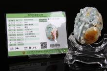 [CHINESE]A JADEITE CARVED DRAGON(312g)L:2