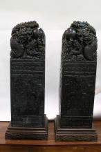 [CHINESE]A PAIR OF JADE CARVED ORNAMENTS WITH DRAGONS (MEASURED WITH STANDS)W:10