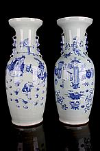 [CHINESE] A PAIR OF LATE 19TH CENTURY BLUE AND WHITE PROCELAIN VASE WITH HANDLES PAINTED WITH EIGHT TREASURES AND FIGURE W:8
