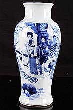 [CHINESE] LATE 19TH CENTURY BLUE AND WHITE PORCELAIN VASE PAINTED WITH FIGURES W:10