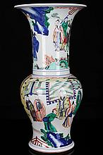 [CHINESE] LATE 19TH CENTURY TO EARLY 20TH CENTURY WUCAI PORCELAIN VASE PAINTED WITH FIGURES W:8.5