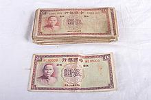 REPUBLIC OF CHINA OF YEAR 26 PAPER CURRENCY ISSUED BY BANK OF CHINA, 5 DOLLAR EACH (100 PIECES)