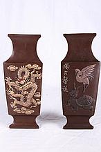 [CHINESE]A PAIR OF EARLY 20TH CENTURY