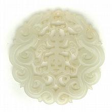 [CHINESE] MID 19TH CENTURY WHITE JADE CARVING PENDANT WITH HOLLOW ENGRAVING CHINESE CHARACTER